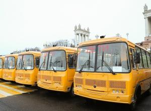 54 автобуса будут развозить юных волгоградцев по школам