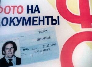 Жерар Депардье рекламирует фотоателье в Волгограде