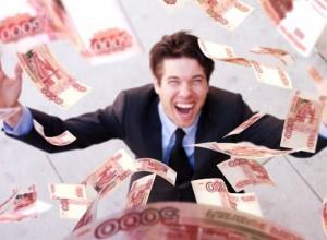 Волгоградец выиграл 50 млн рублей в лотерею