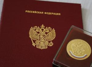 Замдиректора камышинского колледжа идет под суд за торговлю дипломами