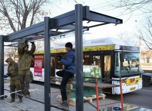 В Волгограде сменили месторасположение остановок «Комсомольская» и «Центральный рынок»