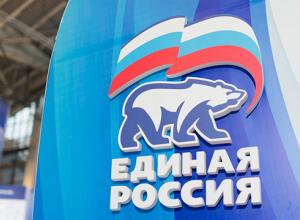 Волгоградская «Единая Россия» ворует пресс-релизы у областной думы