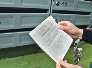 Две УК оштрафованы в Волгограде на 150 тысяч рублей за неправильные начисления