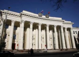 Депутаты одобрили акционирование крупнейших госпредприятий Волгоградской области