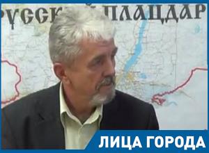 Волгоград забракуют перед ЧМ из-за мошки, - Станислав Терентьев