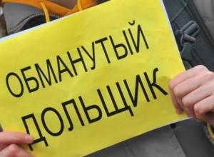 Власти региона опубликовали список строительных компаний-банкротов Волгограда