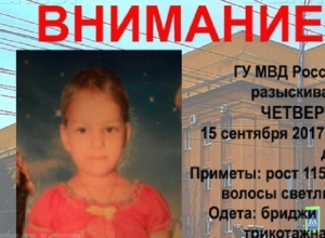 Ориентировки на пропавшую 5-летнюю девочку появились на рекламных экранах в Волгограде