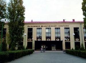 Уволенный со скандалом из Волгоградской академии спорта проректор пытается возглавить вуз