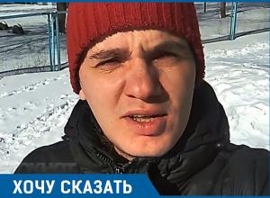 Когда начнёт таять снег, мы увидим работу чиновников, – волгоградский активист Серго Нарсия