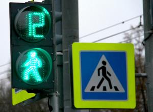 23 волгоградских светофора начнут считать время