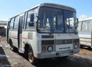 ГУП «Волгоградавтотранс» определит поставщика запчастей на 4,5 млн за 10 минут