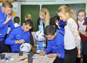 ПФЛ назвала «Ротор-Волгоград» самым социально-активным футбольным клубом страны