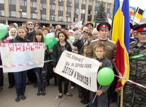 Депутаты Волгоградской облдумы за референдум по поводу разработки никелевого месторождения