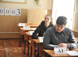 В Волгограде 12 выпускников сдали ЕГЭ на 100 баллов