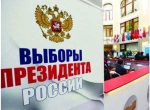 В Волгограде о выборах президента РФ хотят рассказать каждому жителю