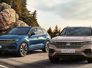 Новый Volkswagen Touareg – Да здравствует король!