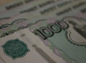 Волгоградские чиновники отчитываются о росте доходов