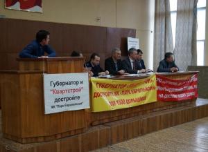 Застройщика ЖК «Доминант» и «Парк Европейский» привели на допрос в Волгограде
