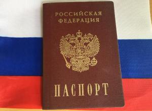 Волгоградский МФЦ заставляет людей «попотеть» ради получения паспорта гражданина РФ