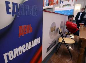 Политиков Волгограда выборы в Саратове интересуют больше местных