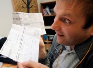 Обязательное страхование имущества от ЧС может появиться в платежках ЖКХ волгоградцев