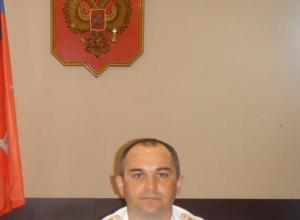 В казачьем районе Волгоградской области назначили нового главного полицейского