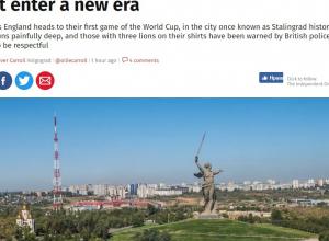 Британский таблоид The Independent рассказал англичанам о волгоградцах, стадионе и новой эре