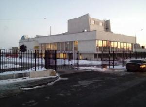 Открытый губернатором Волгоградский ДЮЦ оказался закрытым