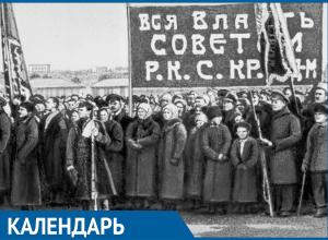 Календарь: 4 ноября 1917 года – в Царицыне власть перешла в руки большевиков