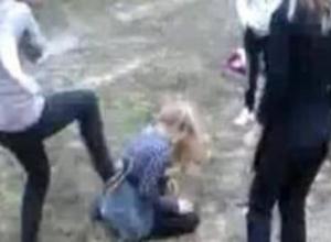 В Волгограде четыре школьницы толпой избили 16-летнюю девушку