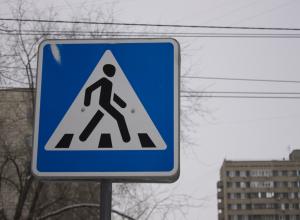 Двое пешеходов погибли под КамАЗом и Datsun в Волгоградской области