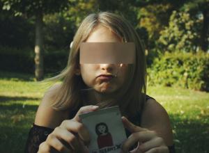 Подруги упавшей с крыши семиклассницы из Волгограда рассказали, что она была не одна