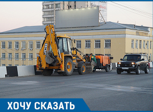 Мы живем на «трассе» после ремонта Комсомольского моста, – волгоградцы