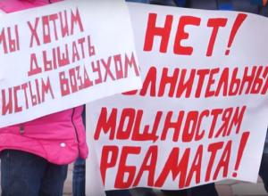 Опасный цех по производству карбамата хотят построить под Волгоградом