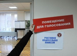 Недействительными признали выборы в Красноармейском районе Волгограда