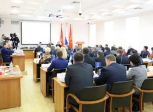 Депутаты Волгограда 27 сентября объявят о своем сокращении