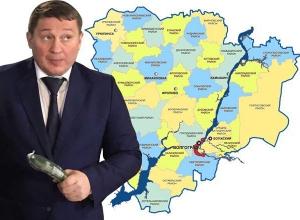 Губернатор Андрей Бочаров уже неделю не появляется на работе