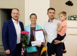 Победители конкурса «Крепкая семья – это мы» получили награду