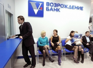 Волгоградский спорткомитет заставлял учреждения сферы обслуживаться в банке «Возрождение»