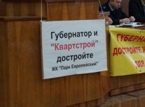 Все волгоградские долгострои можно закончить за семь миллиардов рублей