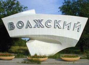 Мэрия  Волжского строит  ФОК за чужой счет