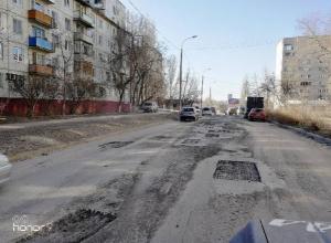 У властей Волгограда спросили об отмывании денег на ремонте дорог