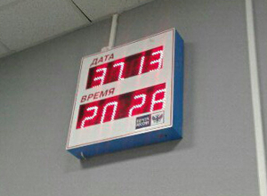 Тридцать седьмое число добавочного месяца наступило у волгоградской «Почты России»