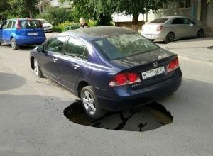 Асфальт провалился под проезжающим автомобилем Honda в Волгограде