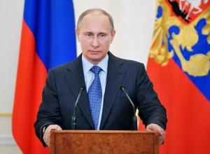 Президент РФ Владимир Путин начал прямой разговор с россиянами