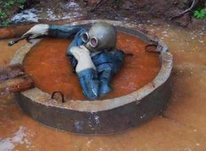 В Волгограде уполномоченные по защите прав граждан «похвастались» личной канализацией