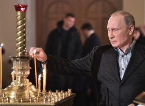 В Волгограде начался сбор подписей в поддержку Путина