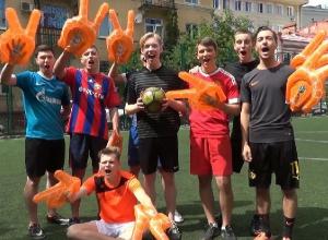 Для нас ЕГЭ – как для вас ЧМ, – волгоградские лицеисты записали видеообращение к российской сборной