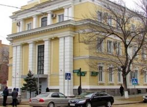 Депутаты Волгоградской гордумы не поддержали идею сократить мэрию
