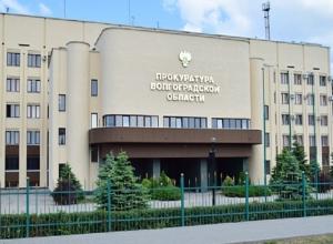 Под Волгоградом директоров колледжей оштрафовали за нефильтрованный интернет